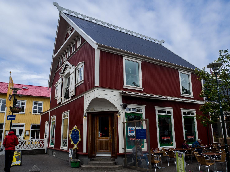 Nordisches Haus in Reykjavik © Cora Berger | greenshapedheart.de
